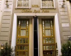 Hotel Park Chateau Unique Buenos Aires